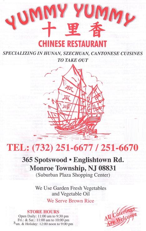 Chinese Restaurant Nj